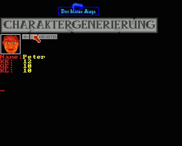 DBA Screen 2